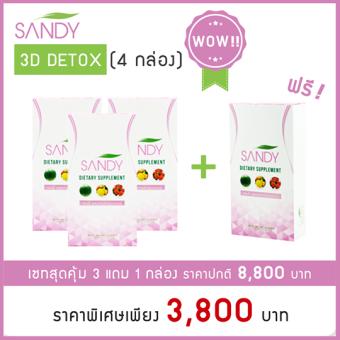 SANDY DETOX Healthy Slimming Whitening ผลิตภัณฑ์ดีท๊อกซ์และลดน้ำหนัก x 4 กล่อง