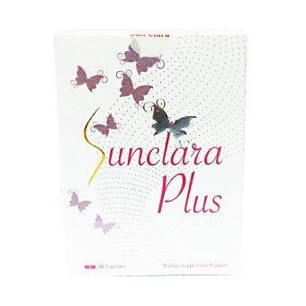 Sun Clara Plus ผลิตภัณฑ์เสริมอาหาร ซันคลาร่า พลัส เพิ่มฮอร์โมน เพศหญิง หน้าอกเต่งตึง ช่องคลอดกระชับ