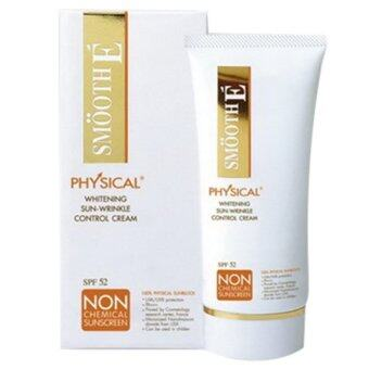 Smooth E Physical SunScreen SPF 52 40 กรัม (Beige)