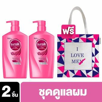 SUNSILK Shampoo Smooth and Manageable Pink (900 ml) [2 Bottles] ฟรี กระเป๋า Tote Bag Exclusive @ Lazada (ลาย Me)