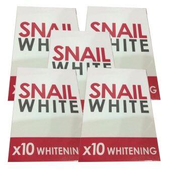Snail White x10 Whitening สบู่หอยทาก สเนล ไวท์ 70g ( 5 ก้อน)