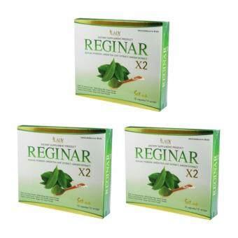 Reginar X2 รีจิน่า ลดน้ำหนัก สูตรใหม่ สำหรับคนดื้อยา ลดยาก (3 กล่อง = 30 แคปซูล)