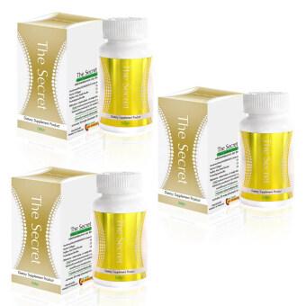 Verena The Secret กล่องทอง ผลิตภัณฑ์เสริมอาหาร เพื่อลดน้ำหนัก 30 แคปซูล (3 กล่อง) แถมฟรี jintara Seven Days Detox 3in1 1กล่ิอง มูลค่า 890 บาท