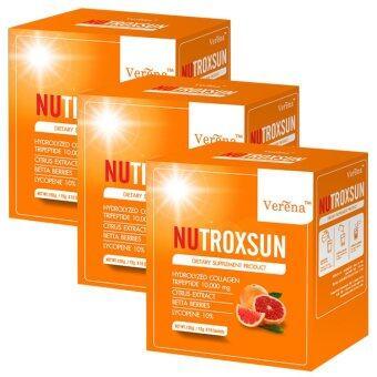 Verena NUTROXSUNนูทรอกซัน คอลลาเจน ช่วยกันแดด(10ซองx 3กล่อง)