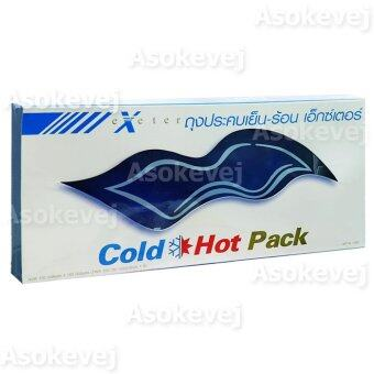 Harga Exeter Cold hot pack ถุงประคบเย็น-ร้อน