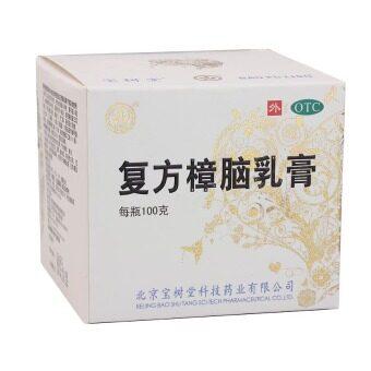 ครีมบัวหิมะ เป่าฟูหลิง Bao Fu Ling Compound Camphor Cream 100g