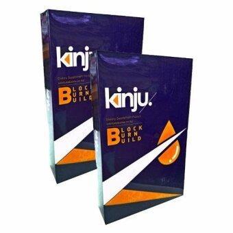 Kinju คินจู อาหารเสริมลดน้ำหนัก 2 กล่อง (15 แคปซูล/กล่อง)
