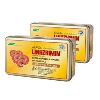 Linhzhimin หลินจือมิน เห็ดหลินจือแดงสกัด บำรุงร่างกาย ดูแล เบาหวาน ความดัน ภูมิแพ้X2 กล่อง)
