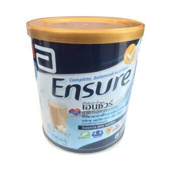 Ensure เอนชัวร์ อาหารสูตรครบถ้วน ฝาทอง กลิ่นวนิลลา 400 กรัม