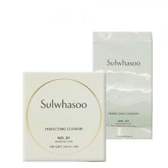 Sulwhasoo Perfecting Cushion SPF50+/PA+++ #No.21 Medium Pink [VIP GIFT] 5g เนื้อบางเบา หน้าไม่มันและไม่ดรอประหว่างวัน
