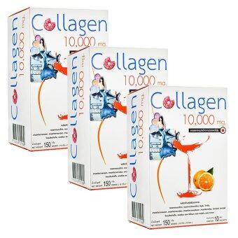 Donut Collagen 10000 mg. Orange โดนัท คอลลาเจน กลิ่นส้ม (10 ซอง x 3 กล่อง)