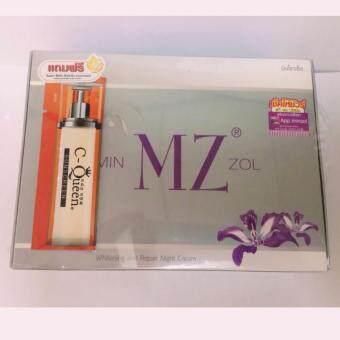 MinZol ครีม มินโซว 1 เซ็ต บรรจุ 2 กระปุก แถมฟรีกันแดดซีควีน ซันสกรีน ขนาดทดลอง