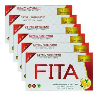 FITA ไฟต้า ดีท็อกซ์ ลดน้ำหนัก ล้างลำไส้ ขับถ่ายง่าย ทลายพุง (5 ซอง) 6 กล่อง