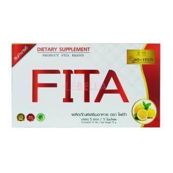 FITA ไฟต้า ดีท็อกซ์ ลดน้ำหนัก ล้างลำไส้ ขับถ่ายง่าย ทลายพุง (บรรจุกล่องละ 5 ซอง)