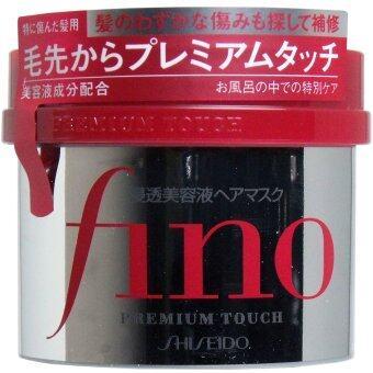 SHISEIDO Fino Premium Touch penetration Essence Hair Mask 230g ฟีโน่พรีเมี่ยมสัมผัสเจาะเอสเซ้นผมหน้ากาก 230 กรัม