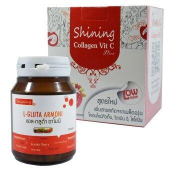 Shining L-Gluta Armoni แอล กลูต้า อาโมนิ แพคคู่เร่งขาวกับ Collagen Vit c Plus ไชน์นิ่ง คอลลาเจน วิต ซี พลัส 15000 mg. (1 เซ็ต)
