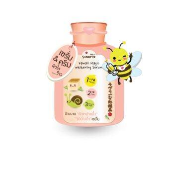 Smooto Kawaii Magic Whitening Serum แพค 1 กล่อง 6 ซอง