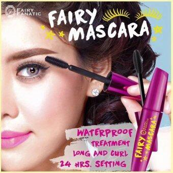 FAIRY MASCARA (มาสคาร่าขนตาฟู สีดำ) มาสคาร่าสูตรกันน้ำ พร้อมบำรุงขนตาให้ชุ่มชื่น 10g. (1 แท่ง)