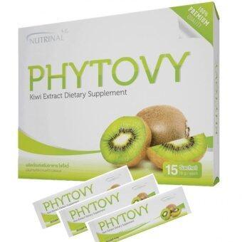PHYTOVY ดีท็อกล้างลำไส้ ไฟโตวี่ (15 ซอง) 1 กล่อง