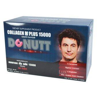 Donut Collagen M Plus 15000mg. Grape Flavour โดนัทคอลลาเจน เอ็ม พลัส สูตรพิเศษเฉพาะท่านชาย บรรจุ 10 ซอง (1 กล่อง)