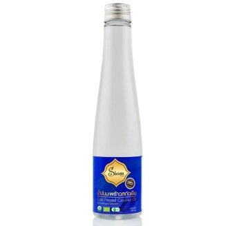 Harga Siam Coco น้ำมันมะพร้าวสกัดเย็น ขนาด 200 ml Cold Pressed Coconut Oil by Centrifuged Extracted Size 200 ml