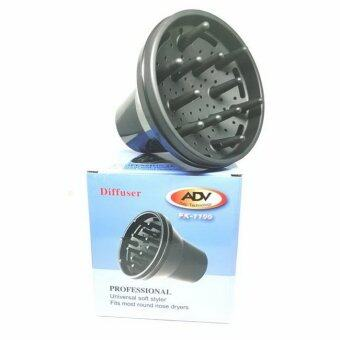 ADV diffuser professional soft styler fits most round nose dryers - ชนิดท่อยาว มีตัวล้อคที่ท่อแบบยืดหยุ่นได้