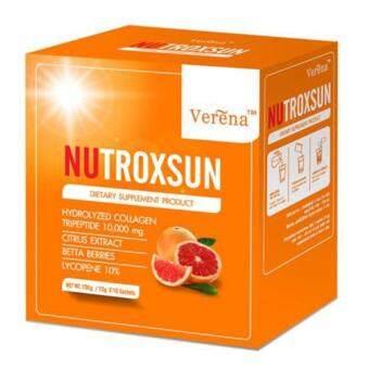 Verena NUTROXSUN นูทรอกซัน คอลลาเจน ช่วยกันแดด(10ซอง)