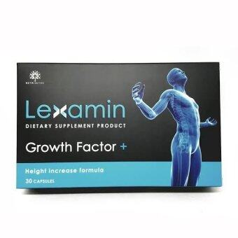 1กล่อง อาหารเสริม เพิ่มความสูง LEXAMIN, Growth Factor Plus, Height Increase Formula 1,120 mg (growth hormone booster) 30 Capsules