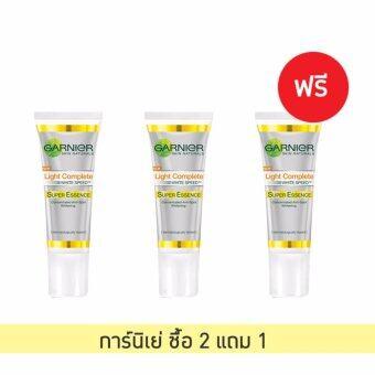 ซื้อ 2 แถม 1! การ์นิเย่ ไลท์คอมพลีท ซูเปอร์ เอสเซนส์ 10มล Buy 2 get 1 free! Garnier Light Complete Super Essence 10ml Set