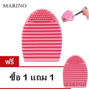 Marino Brushegg ที่ทำความสะอาดแปรงแต่งหน้า ซื่อ 1 แถม 1 No.P.003 - Pink