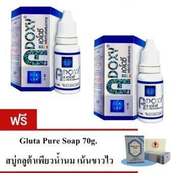 Adoxy ผลิตภัณฑ์เสริมอาหารเพื่อสุขภาพ 15 ml./ขวด (เซ็ต 2 ขวด) แถมฟรี สบู่กลูต้าเพียว 70g.