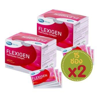 Mega We Care FLEXIGEN Hydrolysate Collagen(15 ซอง) x (2 กล่อง) เพื่อการดูแลผิวพรรณ ด้วยคอลลาเจน