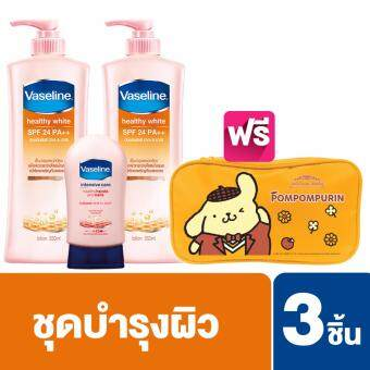Harga Vaseline Healthy White SPF24 Pink 350 ml X2 + Vaseline Healthy Hands Nails Conditioning 85 ml