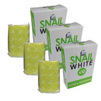 Snail White Acne & Whitening Soap x 10 สบู่กลูต้า บายดรีม สเนลไวท์ ลดสิว เพิ่มผิวขาว x 10 ขนาด 70 กรัม (3ก้อน)