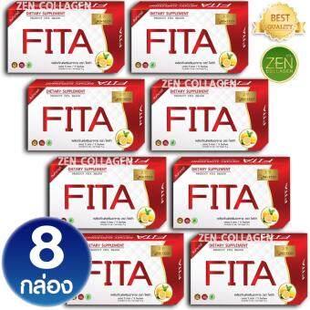 FITA Ho-Yeon ไฟต้า โฮยอน ดีท๊อกซ์ล้างลำไส้ ลดน้ำหนักด้วยจุลินทรีย์ พุงยุบ ลำไส้สะอาด ผิวใส ไร้กลิ่นตัว เซ็ต 8กล่อง (5 ซอง / กล่อง)