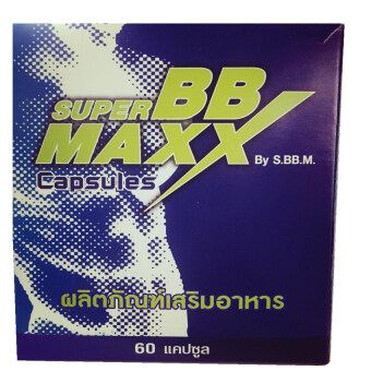 Super BB maxx ซุปเปอร์ บีบี แม็กซ์ บรรจุ 60 แคปซูล