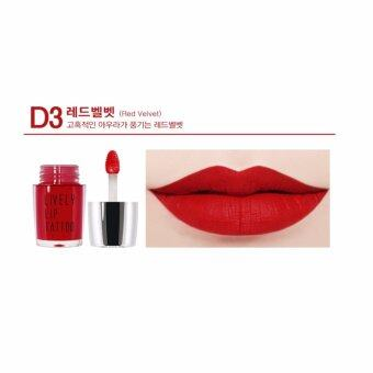 Harga Eglips Lively Lip Tattoo Dessert Series #D3 Red Velvet สีแดงเข้ม