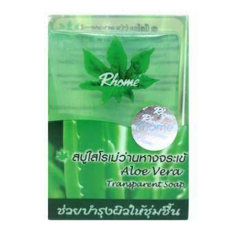 Rhome สบู่ใสขนาด90กรัม สูตรว่านหางจระเข้ สบู่สมุนไพร สบู่ล้างหน้าขาวใส สบู่ผิวขาว สบู่หน้าใส Herbal Soap Benefits 90G