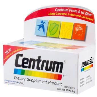 CENTRUM DIETARY 90 TAB เซนทรัม อาหารเสริม บำรุงร่างกาย 90 เม็ด