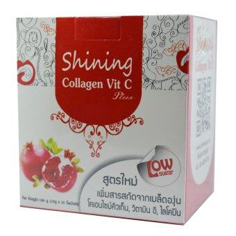 Shining Collagen Vit c Plus ไชน์นิ่ง คอลลาเจน วิต ซี พลัส 15000 mg. สูตร 1 เพื่อผิวสวยขาวใสอย่างเป็นธรรมชาติ (1 กล่อง)