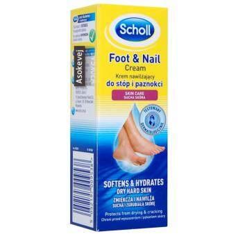 Scholl Foot & Nail Cream 60 ml. สกอลล์ ครีมบำรุงเท้าและเล็บ