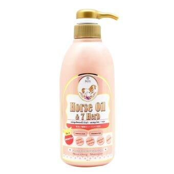 Remi Horse Oil 7 Herb Shampoo แชมพูน้ำมันม้า ฮอกไกโด (400 ml.)