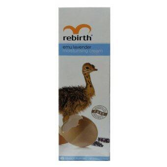 Rebirth Emu Lavender Moisturising Cream โลชั่นบำรุงผิวกายเติมความชุ่มชื่น 200ml (1 ขวด)