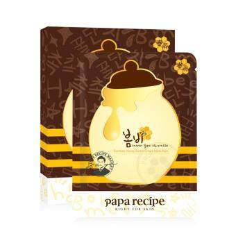 Papa Recipe Bombee Black Honey Mask 10 ซอง