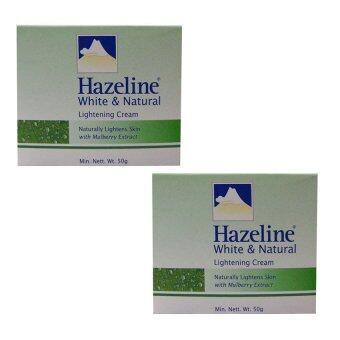 Hazeline Snowเฮสลีน สโนว์White & Natural Lightening Cream (50g.)แพ็คคู่