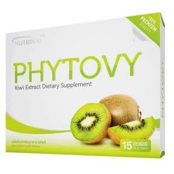 PHYTOVY ดีท็อกล้างลำไส้ ลดน้ำหนัก ไฟโตวี่ (ของแท้100%)