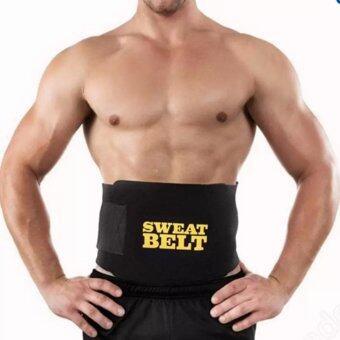 -เข็มขัดเรียกเหงื่อลดน้ำหนักอย่างรวดเร็ว ชาย/หญิง ( FREE SIZE) SWEAT BELT PREMIUM