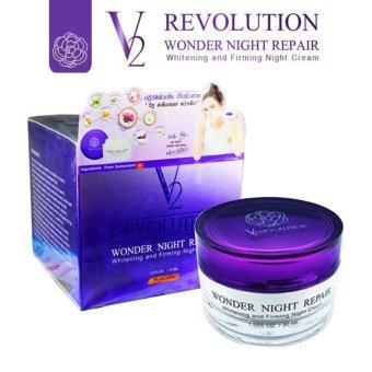 PhytoCellTec V2 Revolution Wonder Night Repair ปกป้อง ลดเลือนจุดด่างดำ กระปุกใหญ่ (30 g.) 1 กระปุก