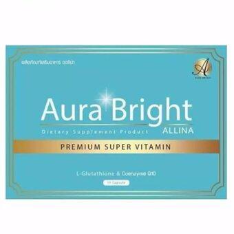 Aura Bright Premium Super Vilamin Allina สุดยอดวิตามินผิวขาว ลดสิวใส ลดริ้วรอย (1 กล่อง 15 แคปซูล)