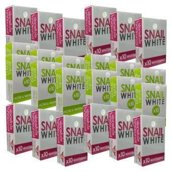 Snail White Soap x12 Whitening สบู่หอยทาก ฟอกผิว 70g. ( 12 ก้อน) +SNAIL WHITE X10 ACNE & WHITENING สบู่ สีเขียว (ลดสิวผิวขาว) 70g. ( 12 ก้อน)